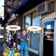ClarksdaleCartoon1.jpg