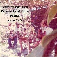 Unknown Folk Band