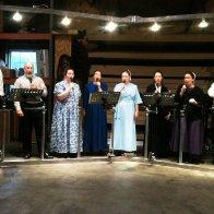 Singing in KY